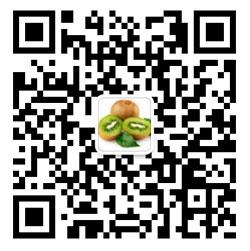 猕猴桃官网网微信公众号